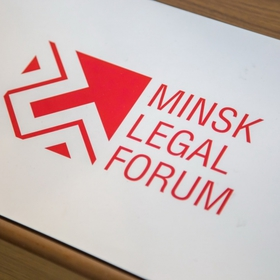 Minsk legal forum 2017
